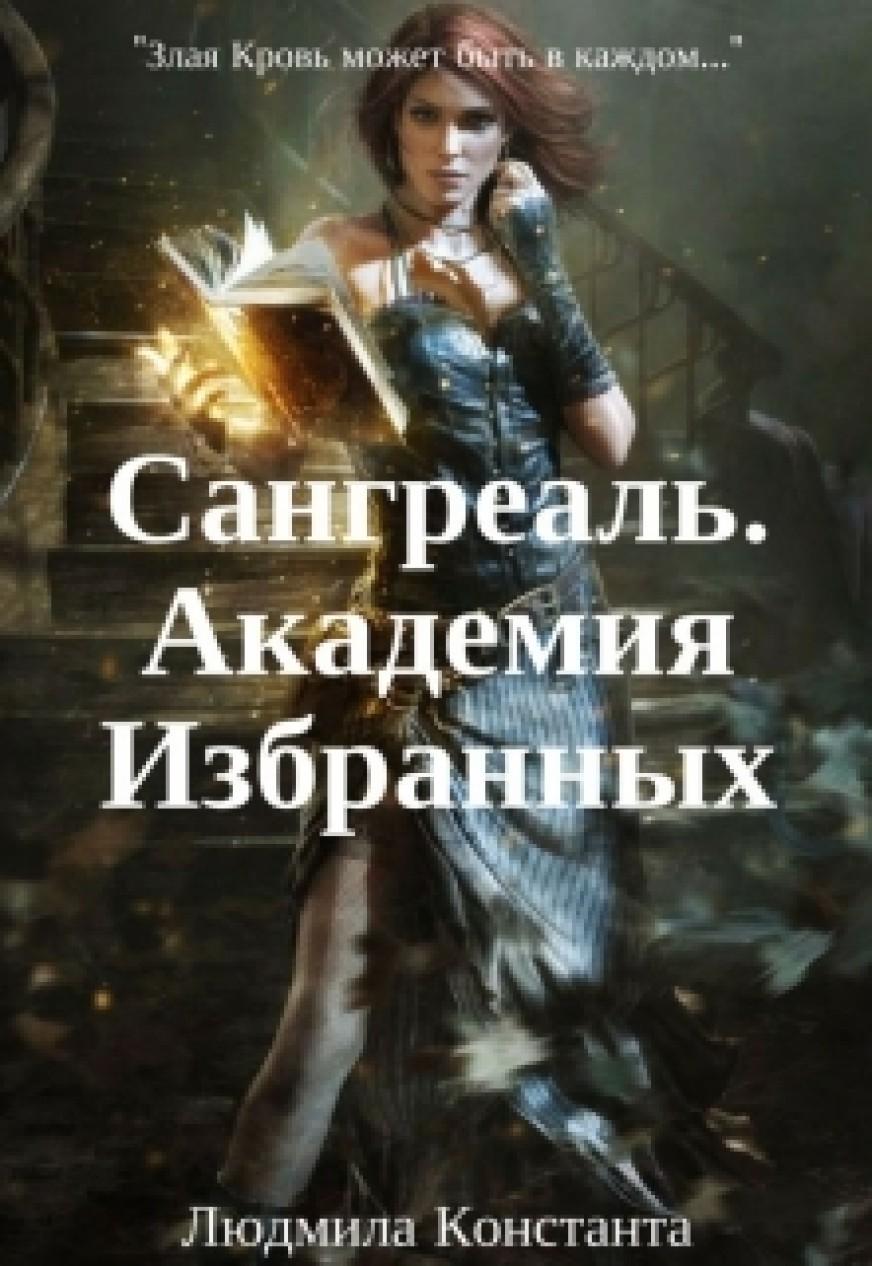 Книги олег филимонов все книги скачать бесплатно