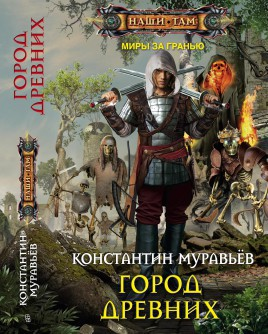 Книги фантастика про ссср
